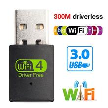 300M Driverless Wireless Network Card USB Wireless WiFi Receiver Transmitter Mini Free Drive Signal Receiver Adapter 2 4ghz mini wireless 84 key keyboard w usb receiver blue 2 x aaa