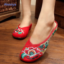 Akexiya New Chinese Embroidered Slippers Hibiscus Canvas Linen Embroidery Ladies Casual Womens Shoes