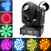 30W LED Mini Hot Stage Disco Light Moving Head Light 8 Rotary Pattern DMX512 Disco DJ