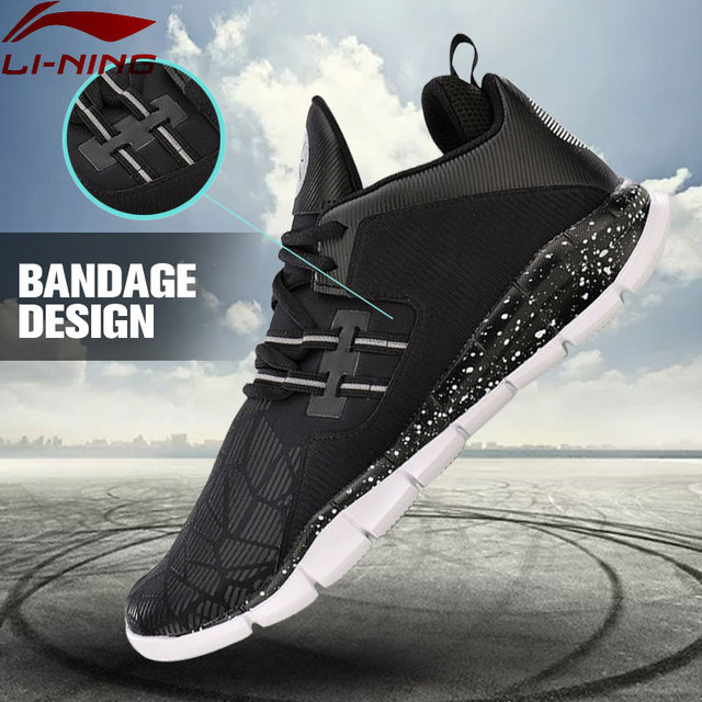 Li-Ning Men Wade Series Basketball Shoes Breathable Comfort LiNing Sports Shoes ABCM093 XYL117