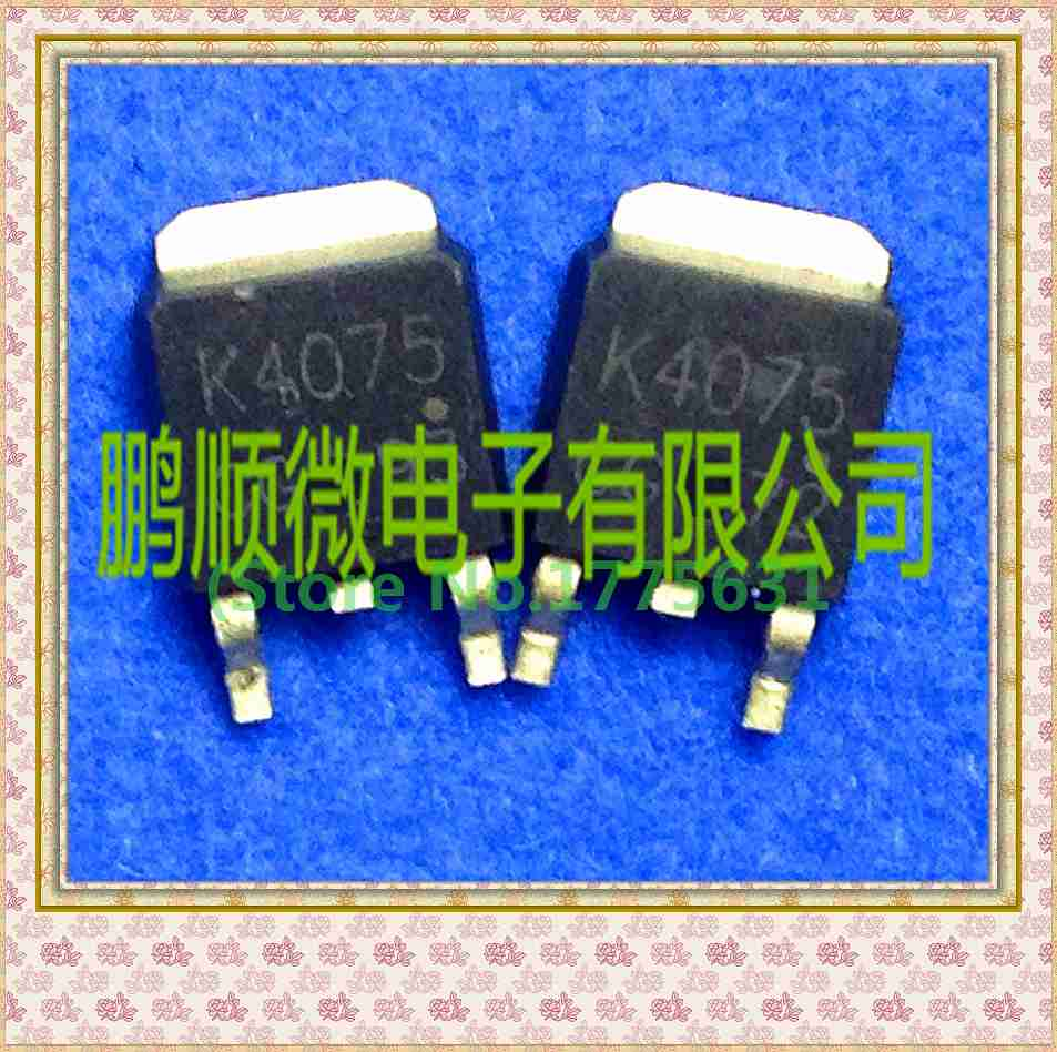 10pcs/lot 2SK4075 K4075 TO-252 In Stock