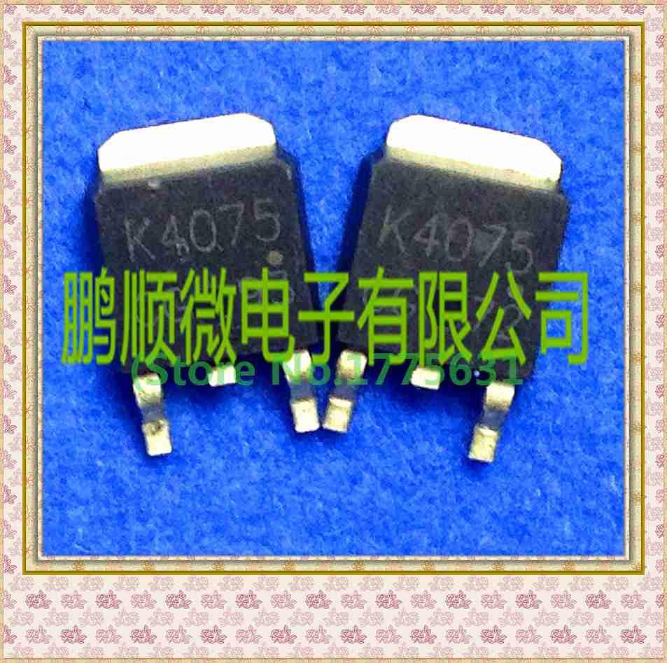 10pcs/lot 2SK4075 K4075 TO-252 In Stock