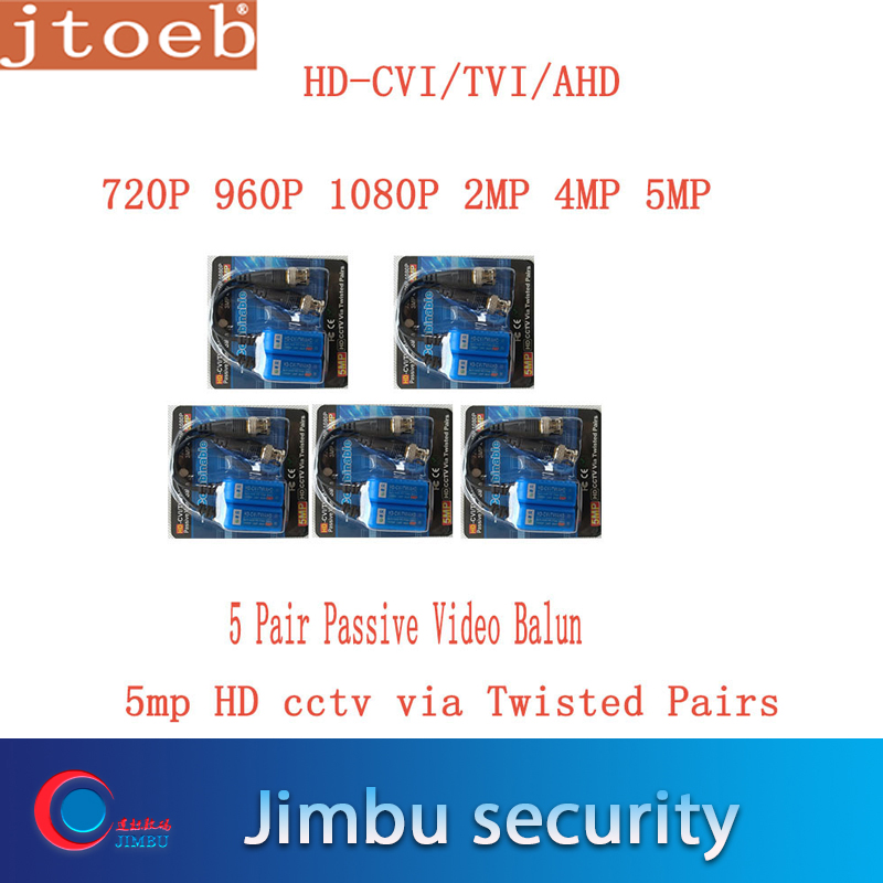 5 Pair Video Balun  HD-CVI/TVI/AHD  720P 960P 1080P   4MP  5MP Application For Cctv Camera  Transmission Distance 200m