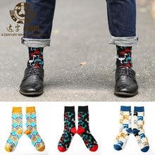 3Pairs/Lot Dazi Fashion Casual Men Socks Geometry 3D Print Socks Hot Christmas Sox With Gift Box