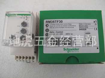 RM35TF30 Schneider phase sequence relay three phase power supply control relay