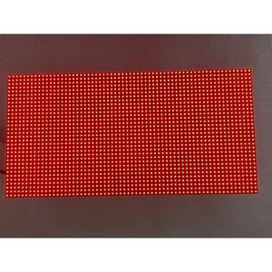 Image 5 - Grand panneau daffichage publicitaire P10mm module prix polychrome 320x160mm SMD3535 affichage LED extérieur/écran LED/mur vidéo LED