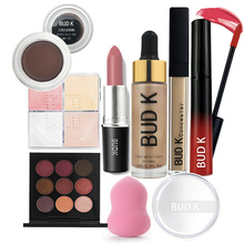 BUD K Makeup Tool Kit 9 PCS Must Have Cosmetics Including Eyeshadow Lipstick Concealer Highlighter Set 9PCS/SET