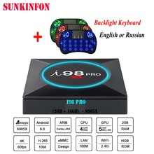 New Model SUNKINFON I98 PRO Smart Android 6 0 TV Box 2GB 16GB 4K Amlogic S905X