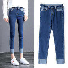 купить Fashion Jeans For Women High Waist Patchwork Elastic Ankle Length Casual Denim Pencil Pants Skinny Female Trousers Stretch Jeans дешево