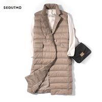 SEDUTMO Winter Ultra Light Women Down Vest Jackets Long Duck Down Coat Autumn Puffer Waistcoat Slim Parkas ED523