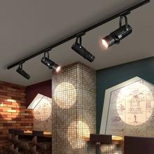 Thrisdar 7W 15W 20W Industrial Zoom LED Track Lamps Spotlight Restuarant Clothes Shop 4 Level Focusing Rail