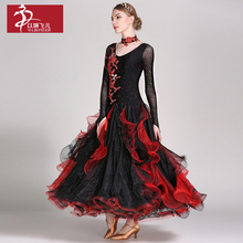 2017New woman Competition ballroom Standard dance dress dance clothing stage ballroom dress