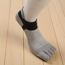 VOHIO 5 pairs elastic 5 finger socks sweat cotton absorbent men's wool scoks short