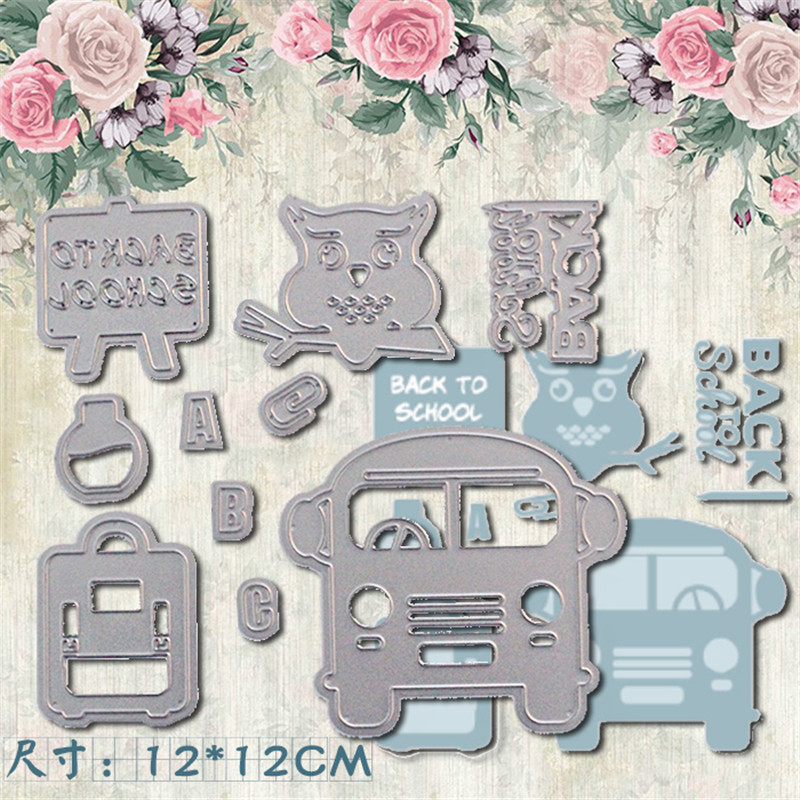 SCHOOL Metal Die Cutting Scrapbooking Embossing Dies Cut Stencils Decorative Cards DIY album Card Paper Card Maker baby metal die cutting scrapbooking embossing dies cut stencils decorative cards diy album card paper card maker