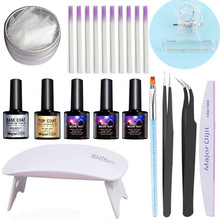 1 Set  High Quality Nail Care Color Plated Extension Fiber Suit Fiberglass Nails Clip Kit for Women Ten Kinds of Products