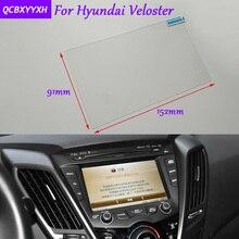 Стайлинга автомобилей gps навигации Экран Стекло защитная пленка Стикеры для hyundai Veloster авто аксессуары Управление из ЖК-дисплей Экран