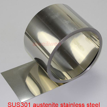 301 нержавеющая сталь-пружина из листовой стали SUS301 austenite нержавеющая сталь 0,05 мм 0,06 мм 0,07 мм 0,08 мм 0,09 мм 0,1 мм 0,15 мм 0,2 мм 0,25 мм