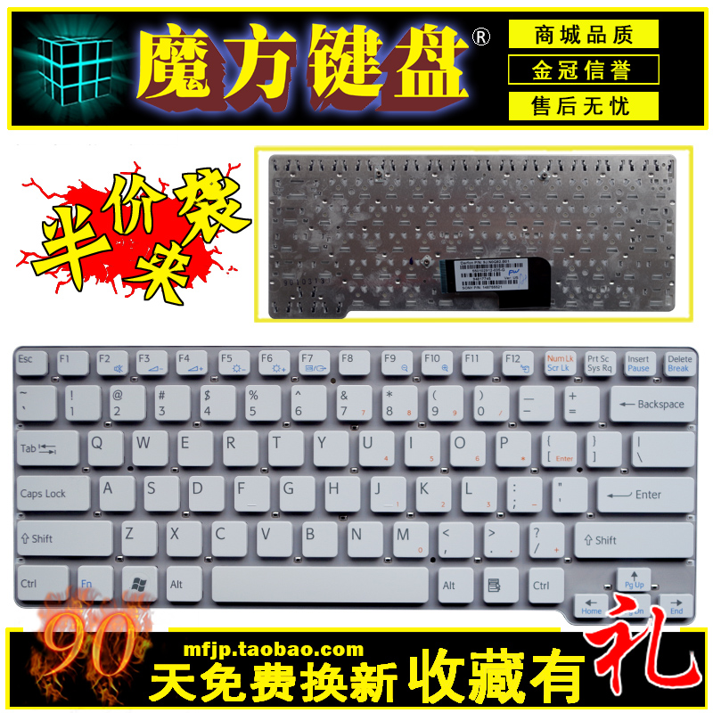 black and white FOR SONY <font><b>CW</b></font> CW16EC CW18FC CW26EC CW28EC CW2S3C CW2S6C laptop <font><b>keyboard</b></font> image