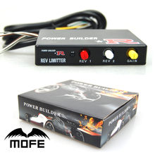 MOFE Racing Car Ignition Launch Control Hight Quality Type B Power Builder Rev Limiter Black(China)