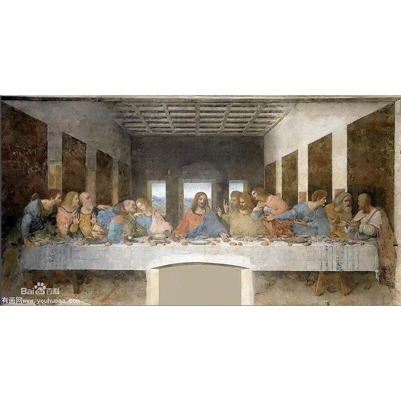 Peint à la main art peinture à l'huile Leonardo da Vinci Le Dernier Souper mur salon toile peinture Décoration Maison peinture