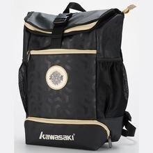 Спортивный рюкзак kawasaki для мужчин и женщин Вместительная