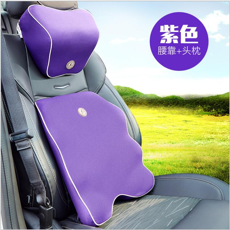 Universal Use Car Cushion Memory Cotton Soft Fabric Foam Neck Headrest Lumbar Support Suit Automotive Supplies Black Brown