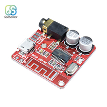 MP3 Bluetooth Audio Receiver board 4.1 Lossless Decoder Board Wireless Stereo Music Module 3.7-5V