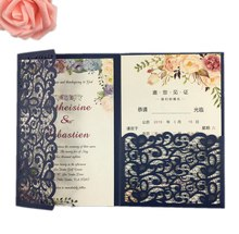 Free Ship 50X Champagne gold/White/Black/Navy blue/Ivory Glitter Tri fold Hollow Laser cut Pocket Wedding Invite Invitation Card