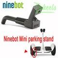 Оригинальная Стояночная мини-подставка Ninebot Segway для автомобилей