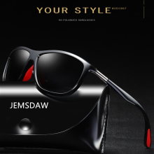 JEMSDAW 2019New Classic Male Polarizing Sunglasses Brand Design European and American Fashion Driving Glasses for Men Women