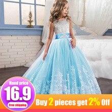 Christmas children clothing 2019 flower party girl dress bow lace elegant  girl clothes child kids wedding tutu costume LP-203 недорого