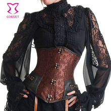 Vintage Brown Brocade Steampunk Underbust Corset Steel Bone Slimming Waist Trainer Corsets and Bustiers Gothic Clothing