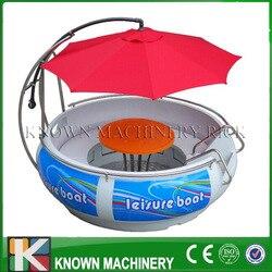 Chiny hurtownia wielofunkcyjny z włókna szklanego elektryczny grill pączek łodzi grill łodzi z darmowa wysyłka w Roboty kuchenne od AGD na