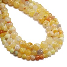 1 strand/lot 6/8/10mm Natural Ice Crackle Agates Stone Bead Round Loose Spacer Beads For Jewelry Making Findings DIY Bracelet стоимость