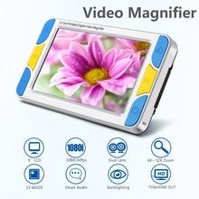 Digital Aid, Magnifier Magnifier