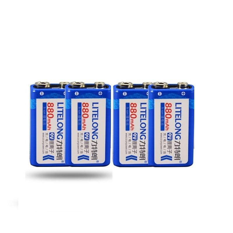 4PCS 9v 880mAh li ion lithium Rechargeable 9 Volt Battery