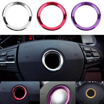 1Pcs Car Steering Wheel Aluminum Alloy Paillette Decoration Box Ring Case Ring Cover for BMW All Series Car Steering Cover New image