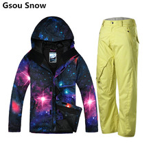Gsou Snow model mens ski jacket and pants snowboard jacket males winter ski swimsuit males chaqueta esqui hombre mountain snowboarding put on