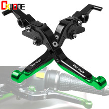 CNC Motorcycle Brakes Clutch Levers For KAWASAKI VERSYS (650cc) 2006 2007 2008 Motorcross Accessories Adjustable Folding Levers цены