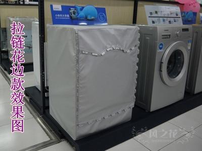 For Bosch Electrolux Lg Panasonic Samsung Sanyo Siemens Toshiba