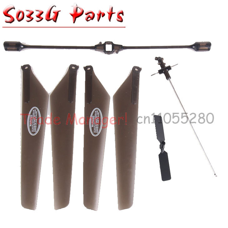 купить Free shipping SYMA S033g s033 Balance bar, main blades, spindle ect parts for SYMA S033G RC helicopter accessories недорого