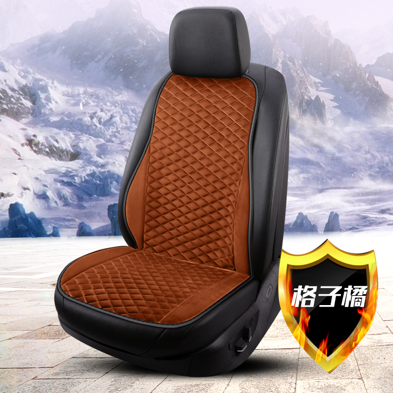 KKYSYELVA 1PCS Car Heated Seat Covers Auto 12V Heating Heater Cushion Warmer Pad Winter Seat Covers Universal Car Seat Covers