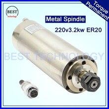 CNC шпинделя ER20 3kw модернизации продукта 3.2KW 220 В AC с водяным охлаждением шпинделя D100mm работает для деревянная дверь, камень, мягкий металл
