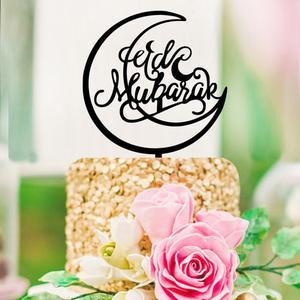 Image 4 - Eid Mubarak Ramadan Wedding Acrylic Cake Topper Muslim Islam Glitter Hajj Decor Acrylic Mubarak Cake Insertion Tppers Srtand