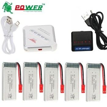 3,7 V 900mah 25c batería para Syma X5 X5C X5SC X5SW 8807 8807W A6 A6W recambios de cuadrirrotor Rc accesorios Drones de la batería de 3,7 v