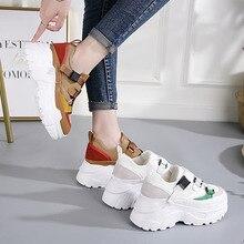 Tleni super fire shoes women's sports shoes
