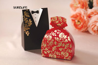 30pcs Personality Of The Bride And Groom Chinese Candy Boxes Creative Wedding Candy Box Supplies Candy