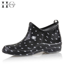 HEE GRAND Ankle Rubber Boots For Women In Rainning Days Fashion Point Decoration Wedges Heel Rainboots Women shoes XWX5829