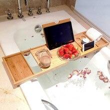 Ванная комната ванна книги телефон винный стакан стойка душевой поддон держатель домашний отель стенд разное Органайзер регулируемые полки для ванной комнаты