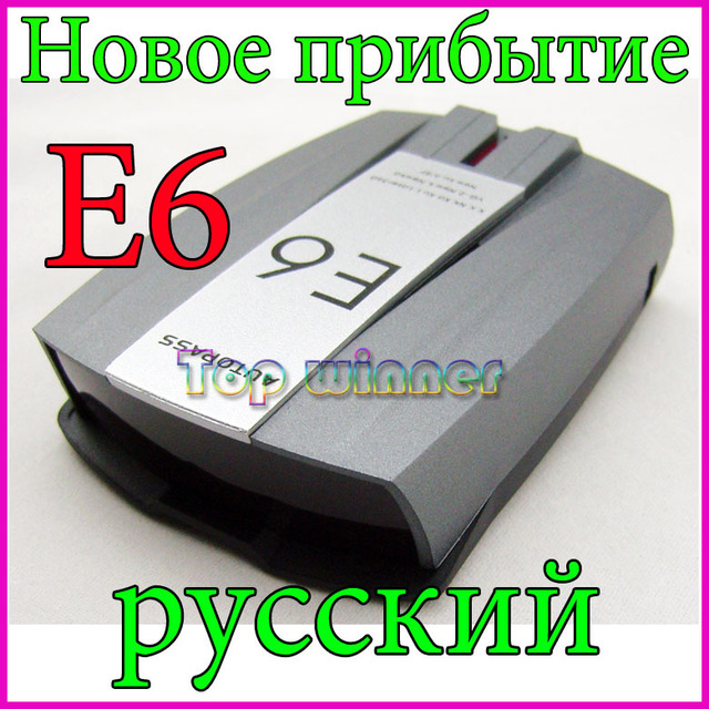 Lowest Price - E6 Car radar detector with Russian Voice Freeshipping